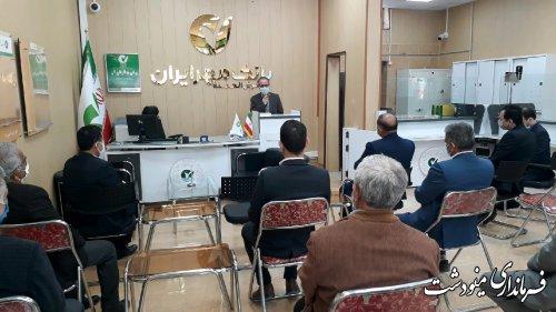 افتتاح بانک قرض الحسنه مهر ایران در شهرستان مینودشت