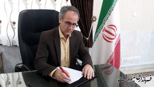 پیام تبریک فرماندار شهرستان مینودشت به مناسبت ۱۲ فروردین روز جمهوری اسلامی ایران