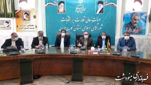 جلسه هیات عالی نظارت بر انتخابات شوراهای شرق گلستان در فرمانداری مینودشت برگزار شد
