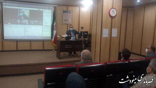 افتتاح جلسات و آموزشهای وبیناری در شهرستان به کلیه واحدهای مرتبط با سلامت شهرستان مینودشت