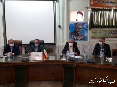جلسه ستاد تنظیم بازار شهرستان مینودشت با حضور فرماندار برگزار گردید