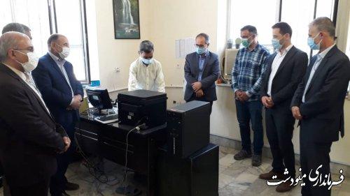 داوطلبان انتخابات شوراهای روستا به صورت مجازی ثبتنام کنند
