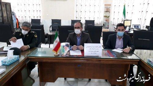 اولین جلسه شورای هماهنگی مبارزه با مواد مخدر شهرستان مینودشت برگزار شد
