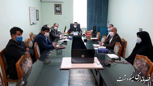 نشست اعضای هیات بازرسی انتخابات شهرستان مینودشت برگزار شد.