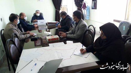 برگزاری نخستین جلسه کمیته فناوری اطلاعات انتخابات شهرستان مینودشت