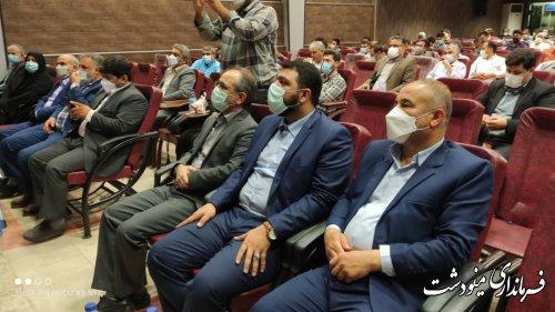 همایش توجیهی آموزشی عوامل بازرسی انتخابات شهرستان مینودشت برگزار شد