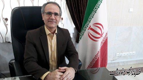 اسامی نامزدهای انتخابات شورای اسلامی شهر مینودشت و دوزین منتشر شد