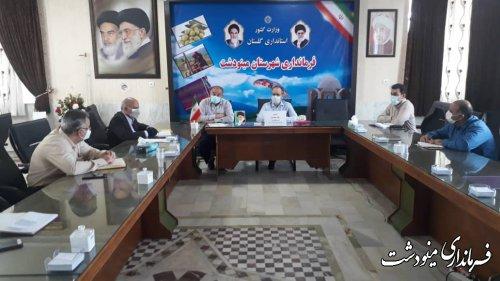 برگزاری جلسه ستاد تنظیم بازار شهرستان مینودشت