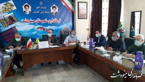 جلسه ستاد پیشگیری، هماهنگی و فرماندهی عملیات پاسخ به بحران شهرستان مینودشت برگزار شد