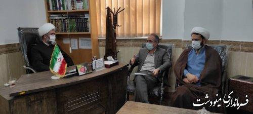 دیدار فرماندار مینودشت با امام جمعه به مناسبت هفته دولت