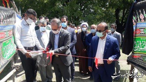 آیین متمرکز افتتاح و آغاز عملیات اجرایی پروژه های عمرانی در بخش کوهسارات مینودشت