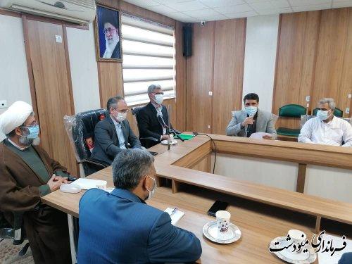 چهارمین جلسه شورای آموزش و پرورش شهرستان مینودشت