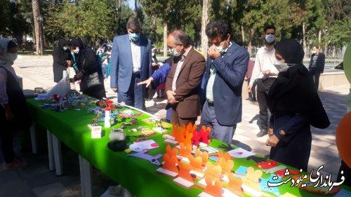 جشن روز جهانی کودک با حضور فرماندار در مینودشت برگزار شد
