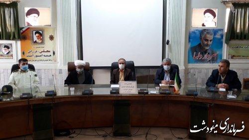 جلسه شورای فرهنگ عمومی شهرستان مینودشت برگزار شد