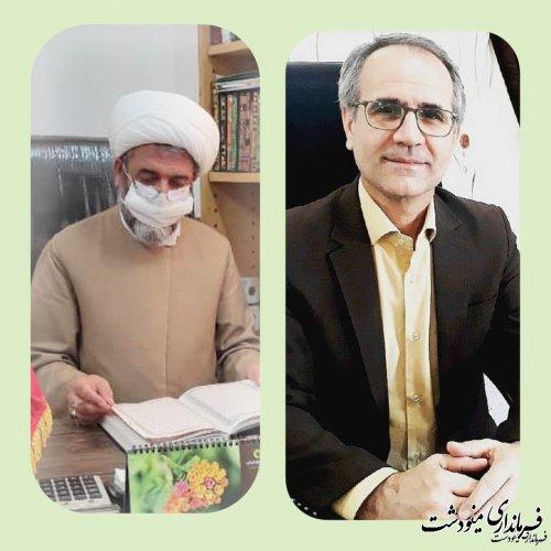 پیام تبریک مشترک فرماندار و امام جمعه شهرستان مینودشت به مناسبت هفته وحدت